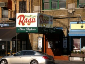 Blood Type Ragu at Actors Playhouse